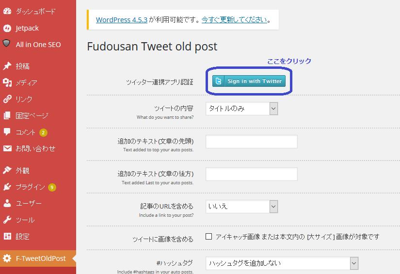 fudousan1