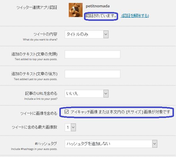 fudousan3