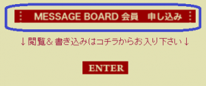 oda_messageboard1