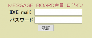 oda_messageboard3