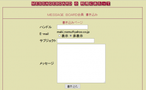 oda_messageboard4
