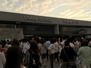 osakazyo_hall
