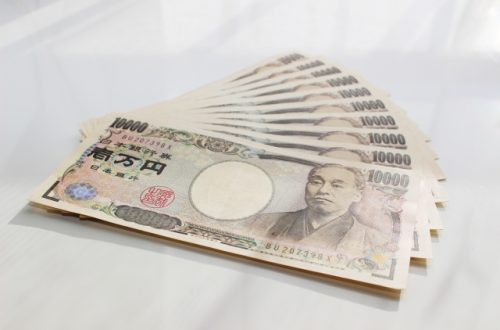 現金10万円を稼ぐキーワード