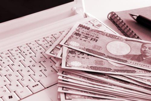 ブログのグーグルアドセンスアフィリエイトで収益を上げる