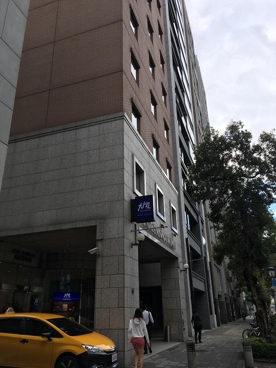 ホテルサンルート台北 建物画像