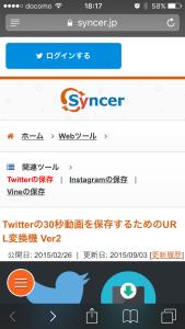 Twitterコピー