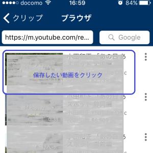 youtubeの動画の検索結果が表示される