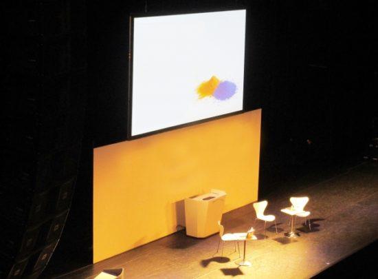 講演会の舞台