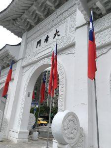 中正記念堂の大孝門