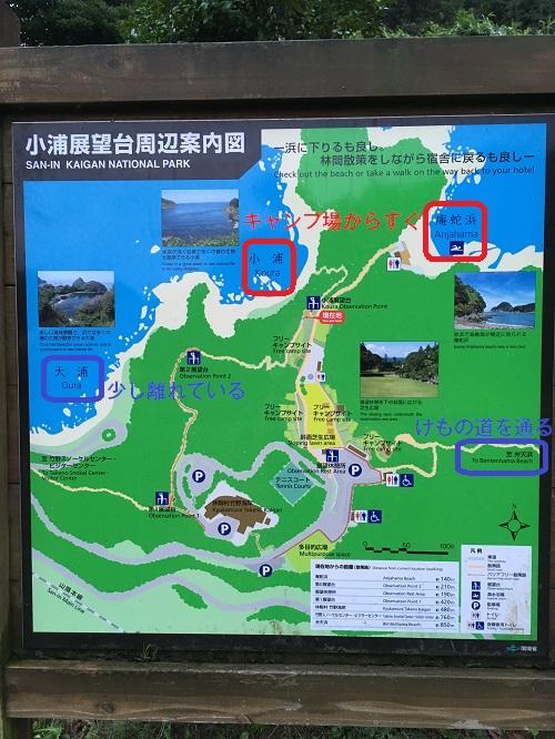 休暇村竹野海岸から徒歩で行ける海水浴場