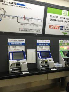 芦原温泉駅の券売機