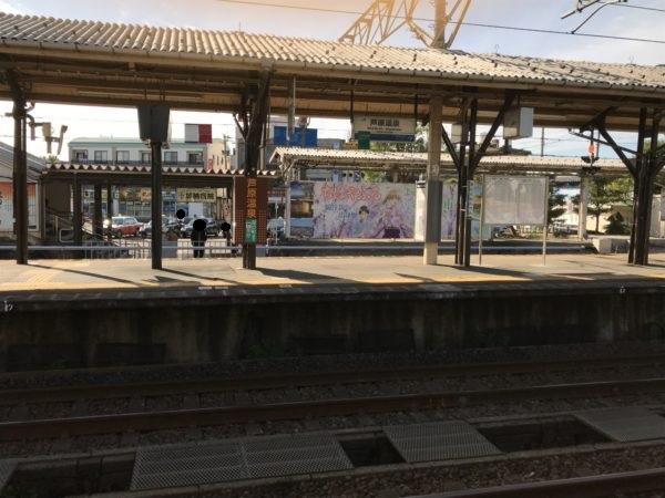 芦原温泉駅の看板