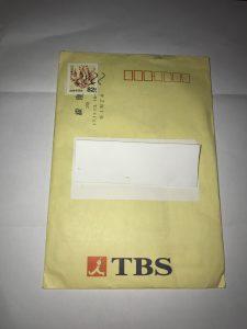 クリスマスの約束の幸運の黄色い封筒