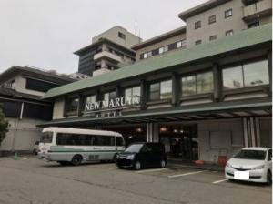片山津温泉 湯快リゾート NEW MARUYA