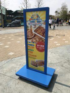 ピザとパスタの食べ放題の料金