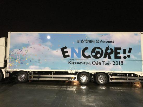 ENCORE tourトラック トランポ