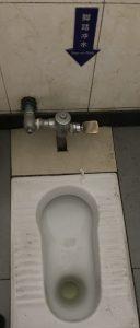 中国の公衆トイレの便器