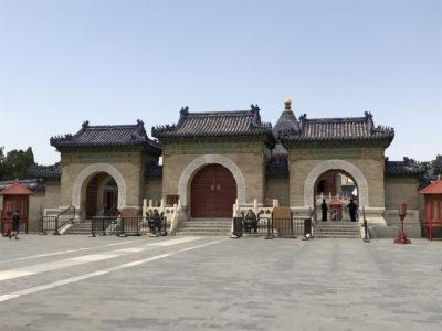 天壇公園 壇への門