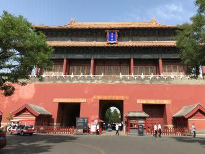 故宮の東門