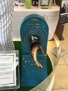 松井秀喜の手の像