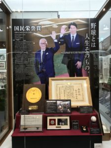松井秀喜国民栄誉賞