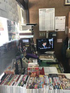 富士書店の店内