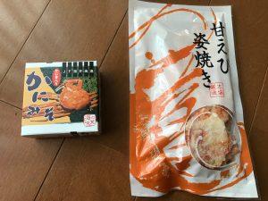 嵐の櫻井君が福井で購入したお土産