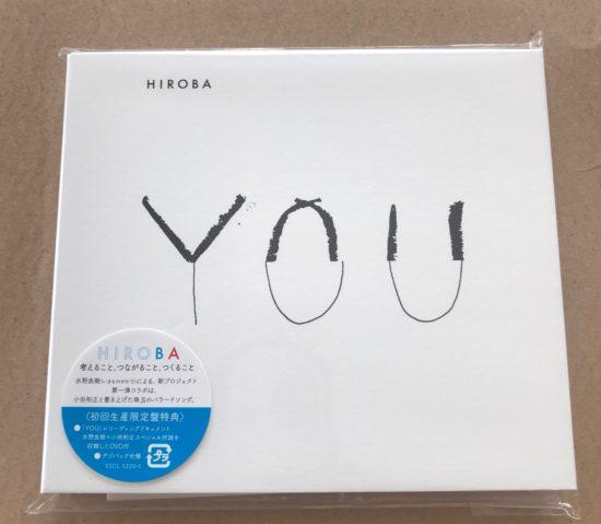 HIROBAシングル