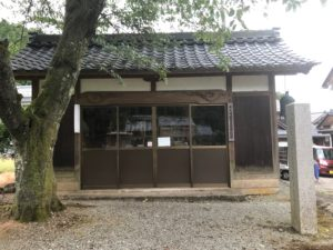 明智神社の資料館