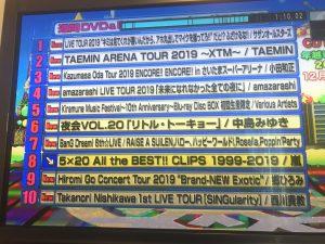 カウントダウンTV DVD&Blu-rayランキング