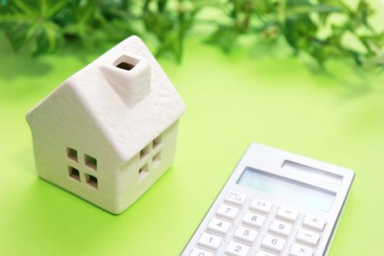 自宅の売却・現金化
